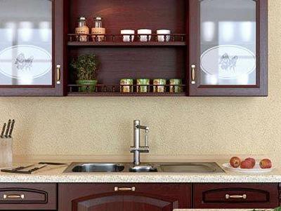 klasyczne meble kuchenne Stolzen 33