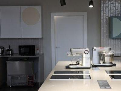 Agma kuchnie 141